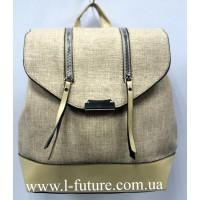 Женская Сумка-Рюкзак Арт. 925 Цвет Светлый Беж