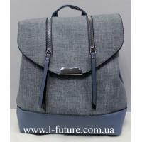 Женская Сумка-Рюкзак Арт. 925 Цвет Голубой