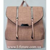 Женская Сумка-Рюкзак Арт. 925 Цвет Розовый