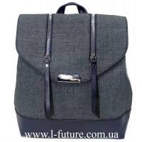 Женская Сумка-Рюкзак Арт. 925 Цвет Синий