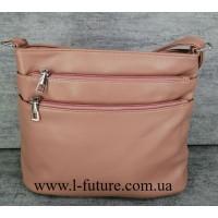 Женская Сумка Арт.601 Цвет Светло-Розовый