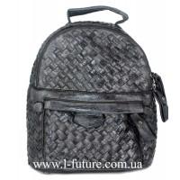 Женская сумка-рюкзак Арт. 1066  Цвет Чёрный