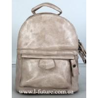 Женская сумка-рюкзак Арт. 1065  Цвет Хаки