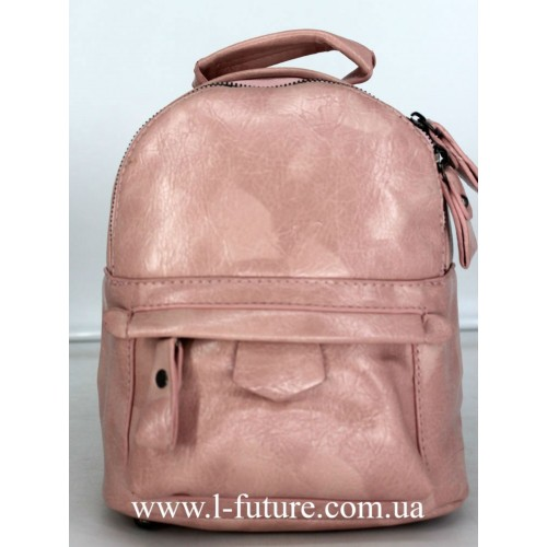 Женская сумка-рюкзак Арт. 1065  Цвет Розовый