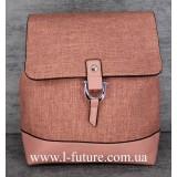 Женская Сумка-Рюкзак Арт. 924 Цвет Розовый