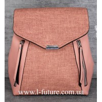 Женская Сумка-Рюкзак Арт. 926 Цвет Розовый