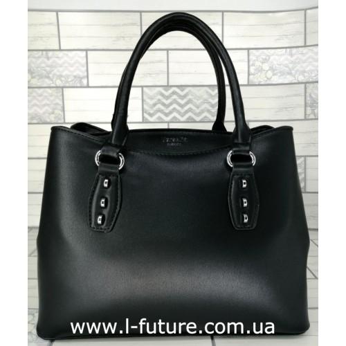 Женская Сумка Арт.Y-715 Цвет Чёрный