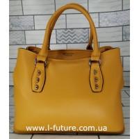 Женская Сумка Арт.Y-715 Цвет Жёлтый