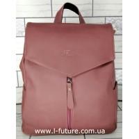 Женская Сумка-Рюкзак Арт. 917  Цвет Розовый