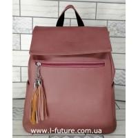 Женская Сумка-Рюкзак Арт. 917-1 Цвет Розовый