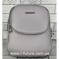Женская Сумка-Рюкзак Арт.20605 Цвет Серый