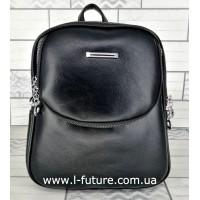 Женская Сумка-Рюкзак Арт.20605 Цвет Чёрный