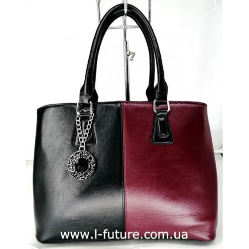 Женская Сумка Арт.6005 Цвет Чёрный С Бордо