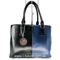 Женская Сумка Арт.6005 Цвет Чёрный С Синим