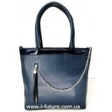 Женская Сумка Арт. 68847-2 Цвет Синий