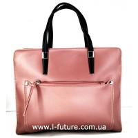 Женская Сумка Арт. 819 Цвет Розовый