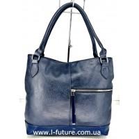 Женская Сумка Арт. L-6064 Цвет Синий