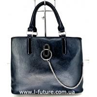 Женская Сумка Арт. L-6050 Цвет Синий