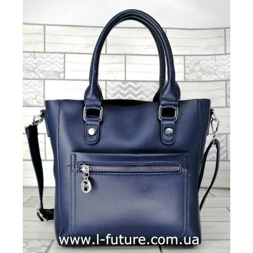 Женская Сумка Арт. ZW-002 Цвет Синий