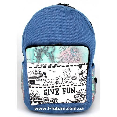 Женский рюкзак Арт. 85067  Цвет 8 ID-1035