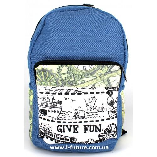 Женский рюкзак Арт. 85067  Цвет 9 ID-1036