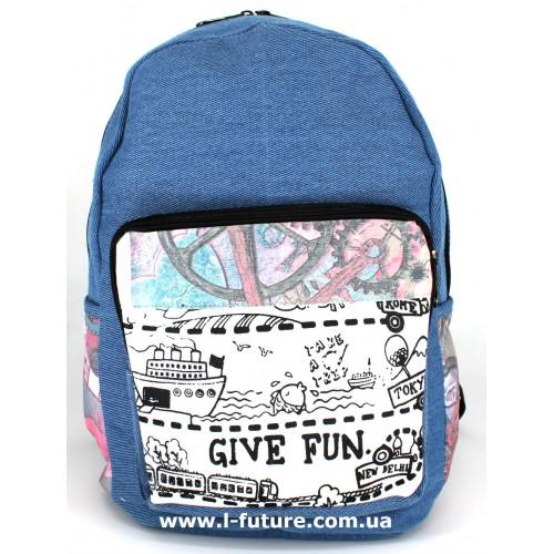 Женский рюкзак Арт. 85067  Цвет 11 ID-1038