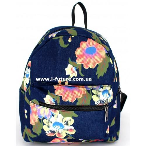 Женский рюкзак Арт. К-7 Цвет Синий, с цветочками ID-1082
