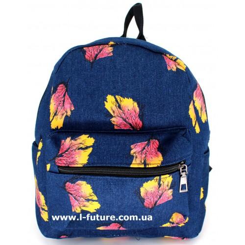 Женский рюкзак Арт. К-7 Цвет Синий, с листиками ID-1086