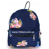 Женский рюкзак Арт. К-7 Цвет Синий, с розовыми цветочками