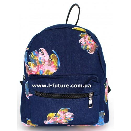 Женский рюкзак Арт. К-7 Цвет Синий, с розовыми цветочками ID-1085