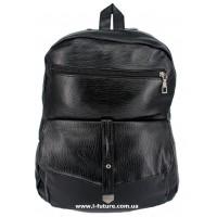 Рюкзак Арт. G-001 Цвет Чёрный