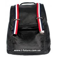 Рюкзак Арт. 816-3 Цвет Чёрный с белым