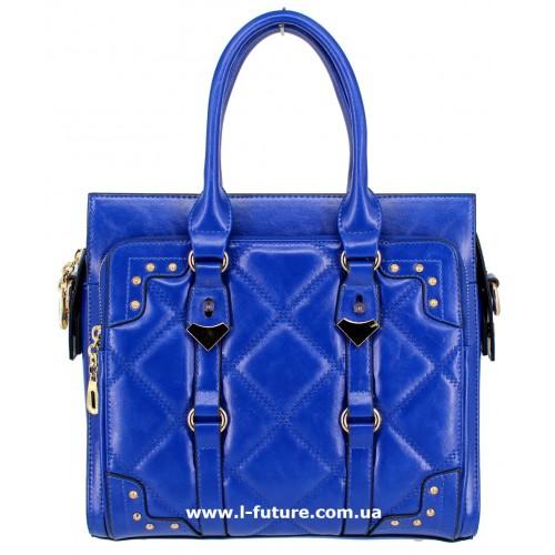 Женская сумка Арт. QJ1527-23559 Цвет Синий ID-1241