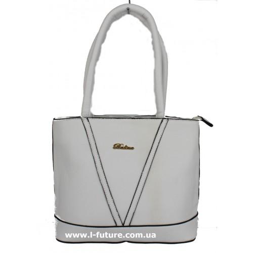 Женская Сумка Арт. 508 Цвет Белый ID-1265