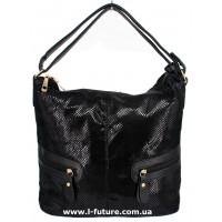 Женская сумка Лазерка Арт. 8382 Цвет Чёрный