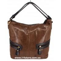 Женская сумка Лазерка Арт. 8382 Цвет Коричневый