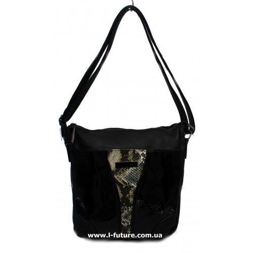 Женская сумка Арт. 832 Цвет Чёрный ID-1295