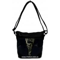 Женская сумка Арт. 832 Цвет Синий