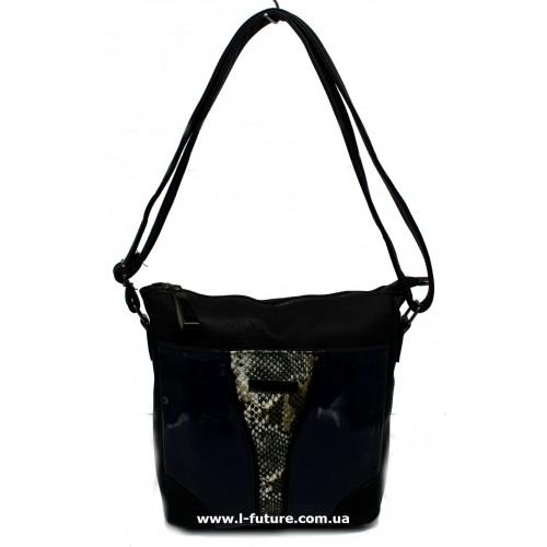 Женская сумка Арт. 832 Цвет Синий ID-1296