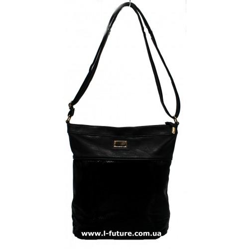 Женская сумка Лазерка Арт. 851 Цвет Чёрный ID-1297