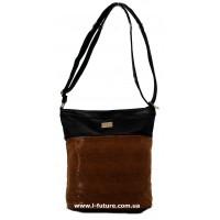 Женская сумка Лазерка Арт. 851 Цвет Коричневый