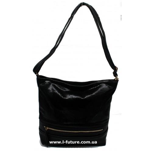 Женская сумка Лазерка Арт. 852 Цвет Чёрный ID-1299