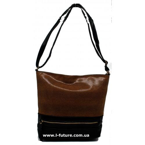 Женская сумка Лазерка Арт. 852 Цвет Коричневый ID-1300
