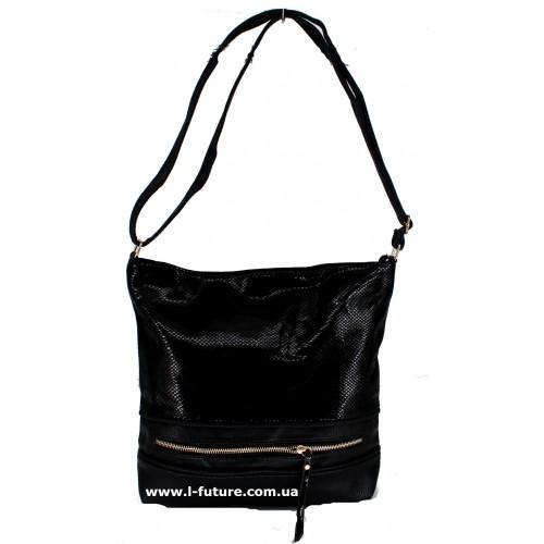 Женская сумка Лазерка Арт. 856 Цвет Чёрный ID-1314
