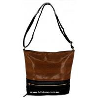 Женская сумка Лазерка Арт. 856 Цвет Коричневый