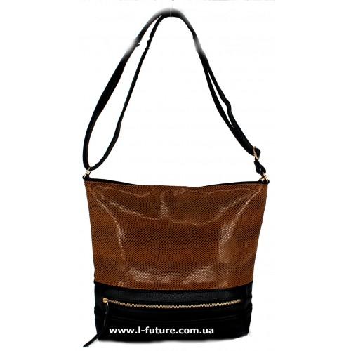 Женская сумка Лазерка Арт. 856 Цвет Коричневый ID-1319