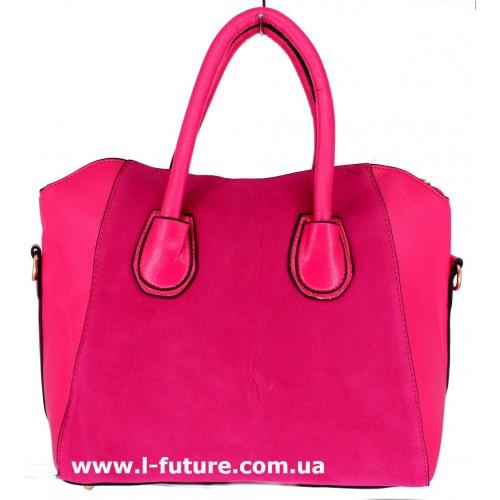 Сумка Женская Арт. А-8190 Цвет Розовый ID-1322