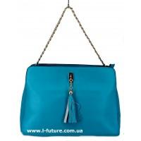 Женская Сумка Арт. 6633 Цвет Голубой
