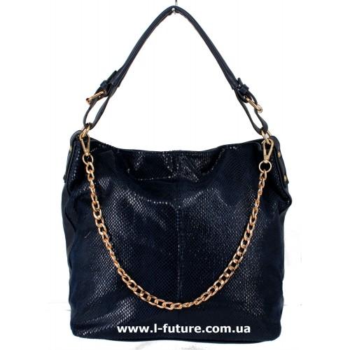 Женская сумка Лазерка Арт. 8378 Цвет Синий ID-1330