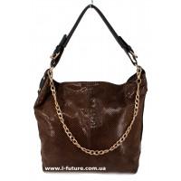 Женская сумка Лазерка Арт. 8378 Цвет Коричневый